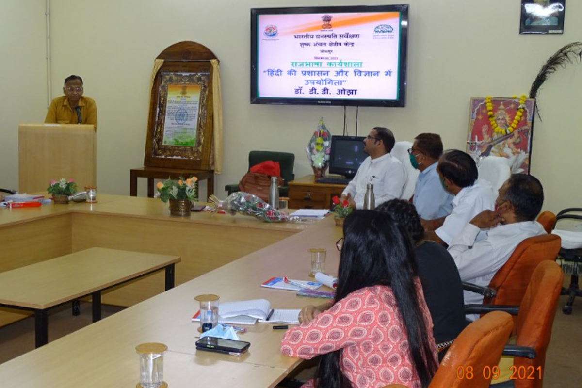 Lecture by Dr. D. D. Ojha