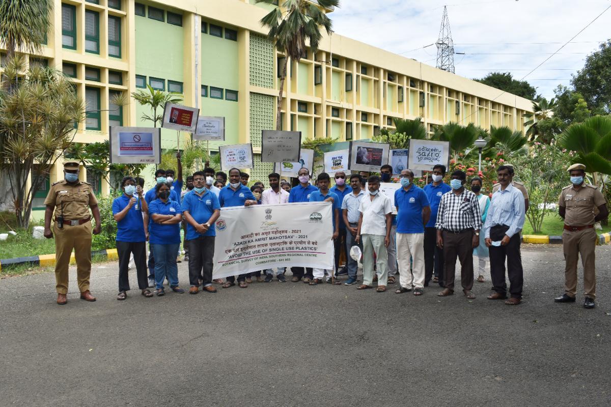 BSI, SRC Staff assembled in the Office premises to start Rally of Awareness programme under Azadi Ka Amrut Mahotsav