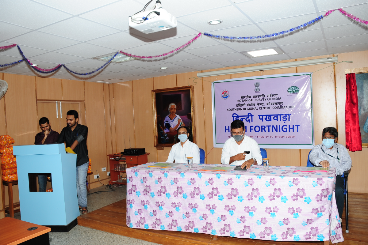 BSI, SRC observing the Closing Ceremony of the Hindi Fortnight-2021